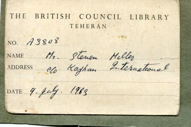British Council library card, Tehran '63