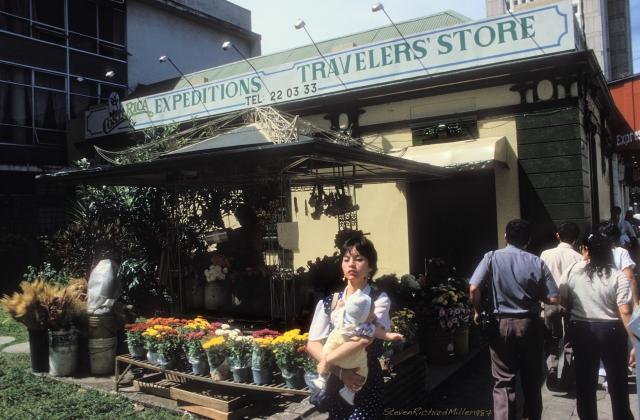 Travelers' Store